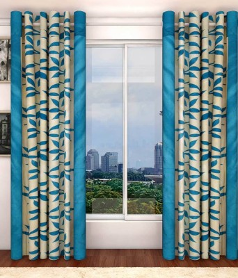 iLiv Polyester Blue Floral Eyelet Door Curtain