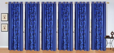 Ville Style Polyester Blue Floral Eyelet Door Curtain