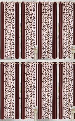 Shopgalore Polyester Brown Floral Eyelet Window Curtain