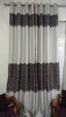 FC Polycotton Brown Floral Eyelet Long Door Curtain