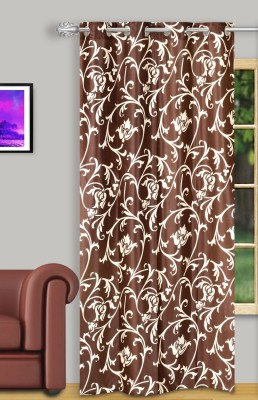 Dreaming Cotton Polyester Brown Floral Curtain Door Curtain