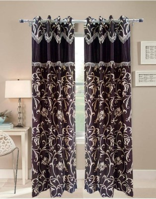 Fabbig Polyester Brown Floral Eyelet Door Curtain