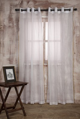 MARIGOLD Polycotton White Solid Eyelet Door Curtain
