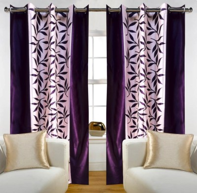 Home Candy Polyester Purple Floral Eyelet Long Door Curtain