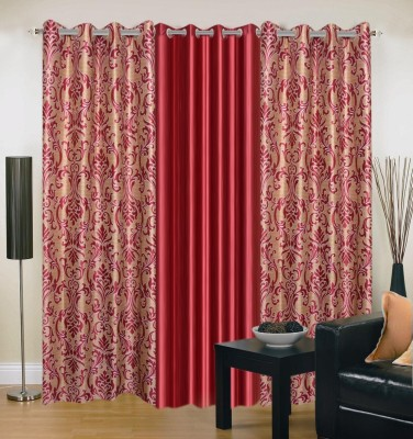 Brabuon Polyester Multicolor Printed Eyelet Door Curtain