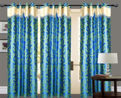 New Ladies Zone Polyester Blue Floral Eyelet Window Curtain