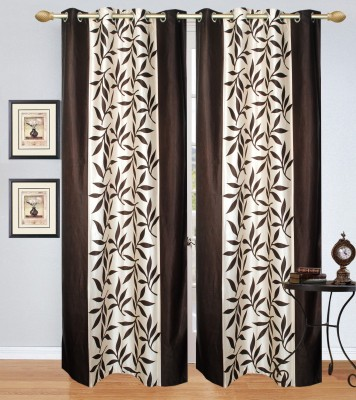 Galaxy Furnishing Polyester Brown Plain Eyelet Door Curtain