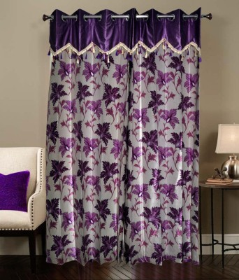 PHM Polyester Purple Floral Eyelet Long Door Curtain