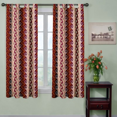 Trendy Home Polyester Brown Printed Tab Top Window Curtain