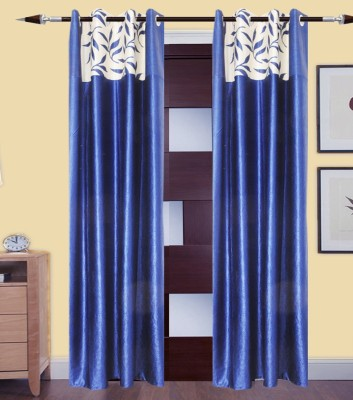 Shop Since Polyester Multicolor Self Design Eyelet Door Curtain