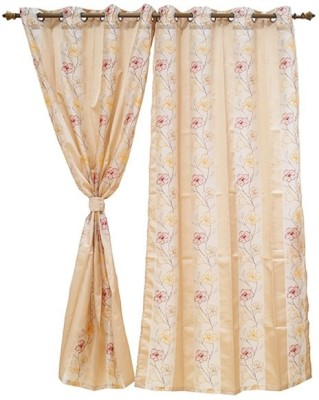 Oona Cotton Multicolor Embroidered Eyelet Door Curtain