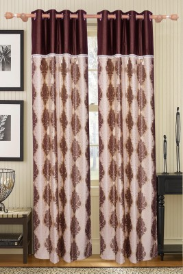 Furnishing Kingdom Polyester Brown Abstract Ring Rod Door Curtain