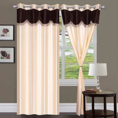 Qualityfab Polyester White Plain Eyelet Door Curtain