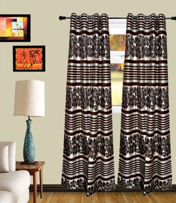MF Chenille Coffee Floral Eyelet Door Curtain