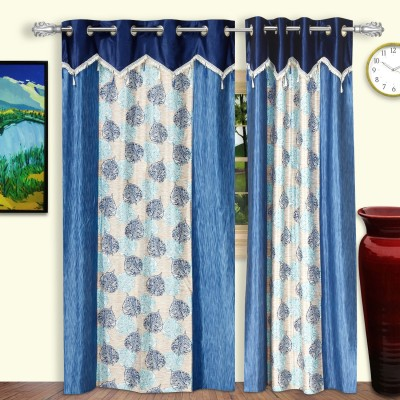 Dreaming Cotton Polyester Blue Floral Eyelet Door Curtain
