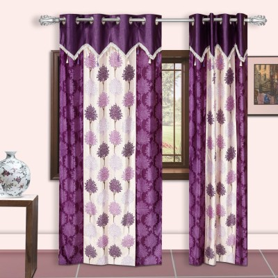 Dreaming Cotton Polyester Purple Damask Eyelet Door Curtain