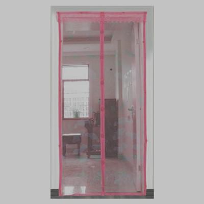 Muren Polyester Pink Printed Tab Top Door Curtain