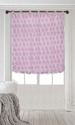 Milano Home Cotton Pink Printed Tab Top Window Curtain