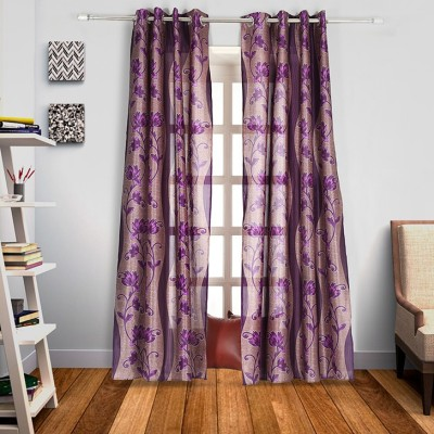Splendid Polyester Purple Floral Eyelet Door Curtain