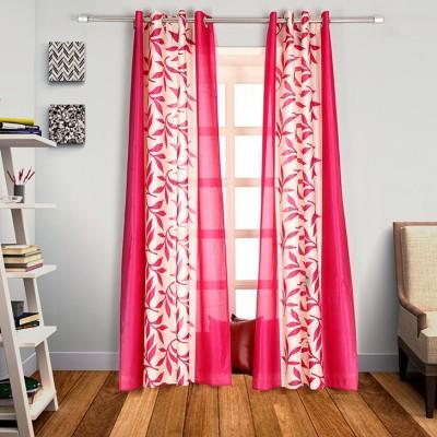 Splendid Polyester Pink Floral Eyelet Long Door Curtain