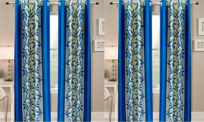 Excel Bazaar Polycotton Blue Floral Eyelet Door Curtain