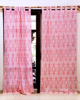 Ocean Homestore Cotton Red Printed Eyelet Window Curtain