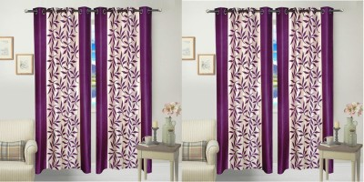 Jojo Designs Polyester Purple Floral Eyelet Long Door Curtain