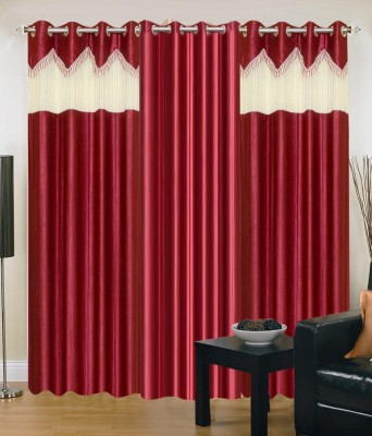 ShopSince Polyester Red Plain Eyelet Door Curtain