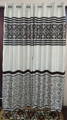 FC Polycotton Brown Floral Eyelet Door Curtain