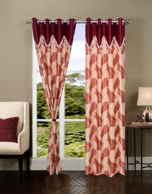 IWS Polyester Multicolor Printed Ring Rod Door Curtain