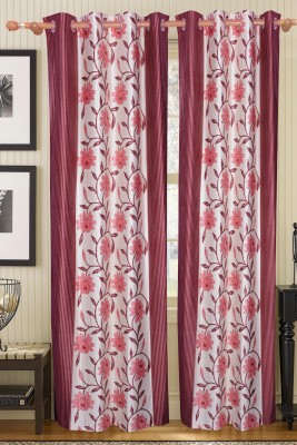 Furnishing Kingdom Polyester Maroon Floral Eyelet Door Curtain