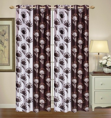 Yellow Weaves Polyester Multicolor Floral Curtain Door Curtain