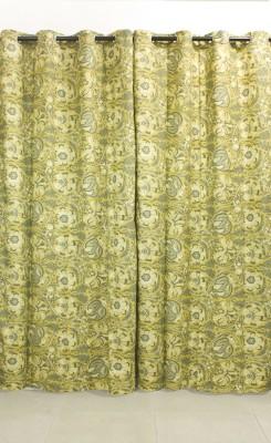 Kivadi Cotton Yellow Printed Eyelet Long Door Curtain