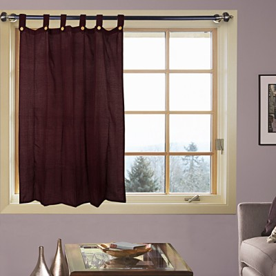 Kings Polycotton Brown Floral Tab Top Door Curtain