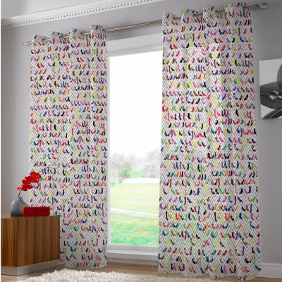Right Polyester Riscurmc007 Abstract Eyelet Door Curtain