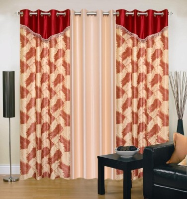 Brand Decor Polyester Beige, Red Floral Eyelet Long Door Curtain