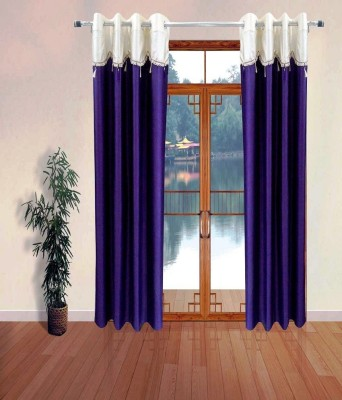 PHM Polyester Blue Floral Eyelet Door Curtain