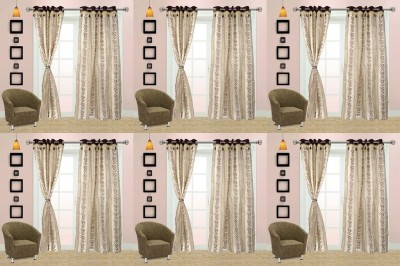 I Catch Blends Brown Floral Curtain Door Curtain