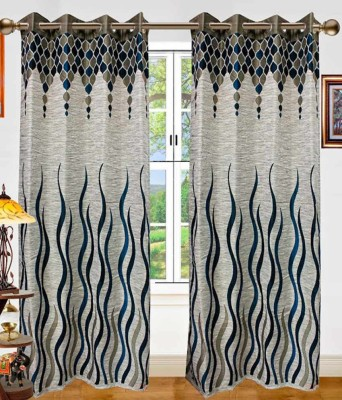 STC Jacquard Blue Self Design Eyelet Door Curtain