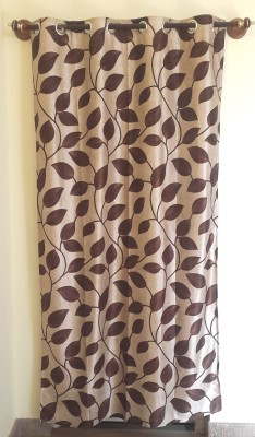 Trendy Home Polyester Brown Floral Eyelet Door Curtain