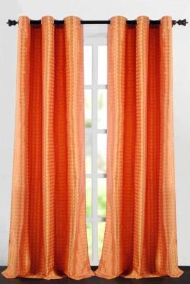 Deco Essential Polyester Sun Flower Plain Eyelet Door Curtain