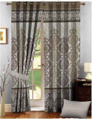Comfy Polyester COFFEE Damask Eyelet Door Curtain