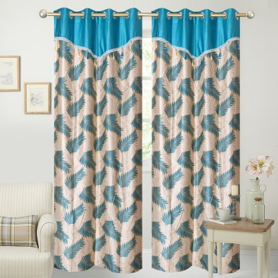 Fresh From Loom Polyester Multicolor Floral Curtain Long Door Curtain