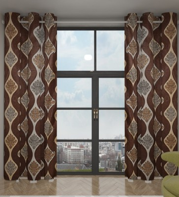 Home Candy Polyester Brown Striped Ring Rod Door Curtain