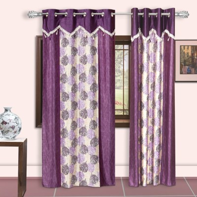 Dreaming Cotton Polyester Purple Floral Eyelet Door Curtain