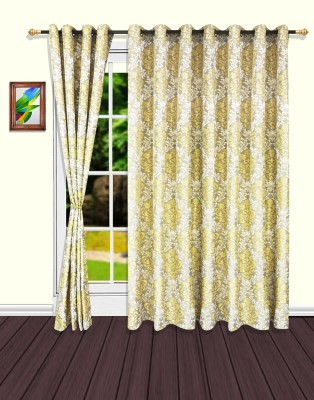 S9home by Seasons Polyester Multicolor Floral Eyelet Door Curtain