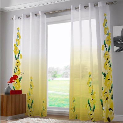 Right Polyester Yellow, White Floral Eyelet Door Curtain