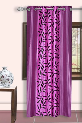 Dreaming Cotton Polyester Purple Floral Curtain Door Curtain