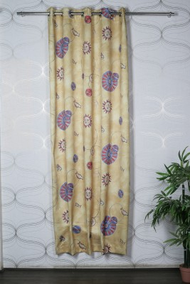Homelife Polyester Yellow Printed Eyelet Door Curtain