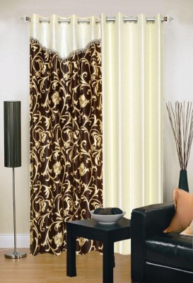 New Trends Polyester Brown, Beige Printed Eyelet Door Curtain